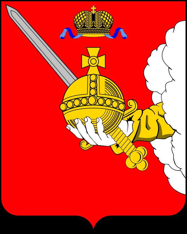 Управление образования Администрации города Вологды